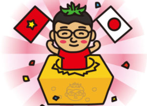 cropped-cropped-tomatomato120縺輔s.jpg