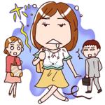 vol.10 「ơ」は口ダラ〜ン!?