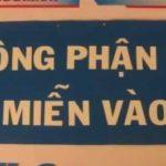 vol.149 漢字の知識でベトナム語が解ける!?