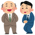vol.242 日本人の特徴を表す「thảo mai」って何?