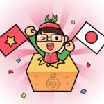 Lớp biên dịch định kỳ cùng Cà Chua ONLINE- トマトの毎日翻訳塾オンライン