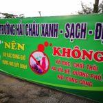 vol.301 【看板から学ぶベトナム語】環境を守るためには??