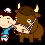vol.330 「若い水牛」ってどんな人??
