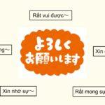vol. 382 「よろしくお願いします」はベトナム語で?